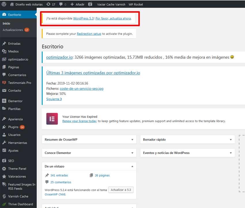 Cómo actualizar WordPress paso a paso