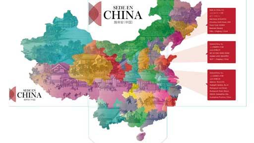 Sede en China