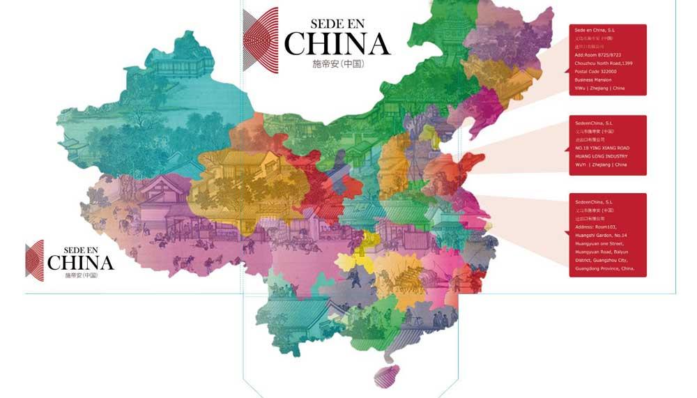 Diseño triptico Sede en China